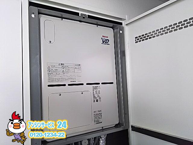蒲郡市リンナイ熱源機 RVD-A2400SAB2-1取替工事
